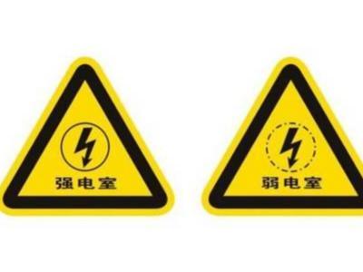 电力电缆厂:强电和弱电的区别