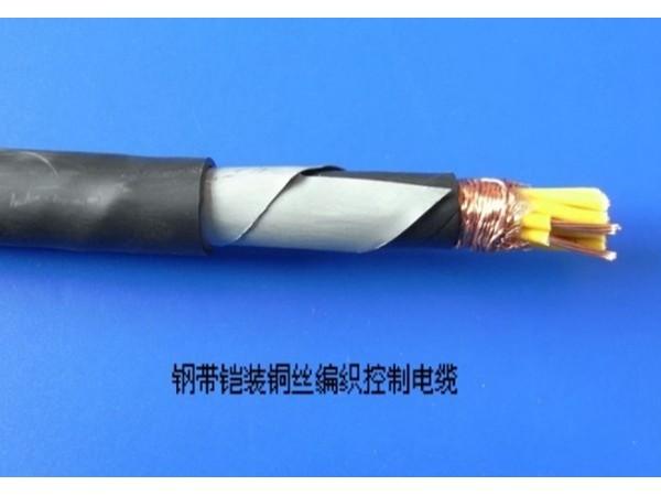KVVP22控制电缆