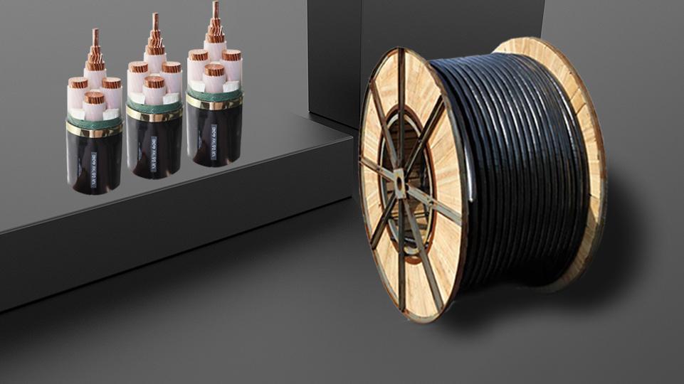 低烟无卤耐火电缆