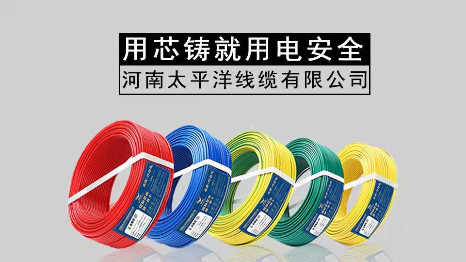 矿物质防火电缆
