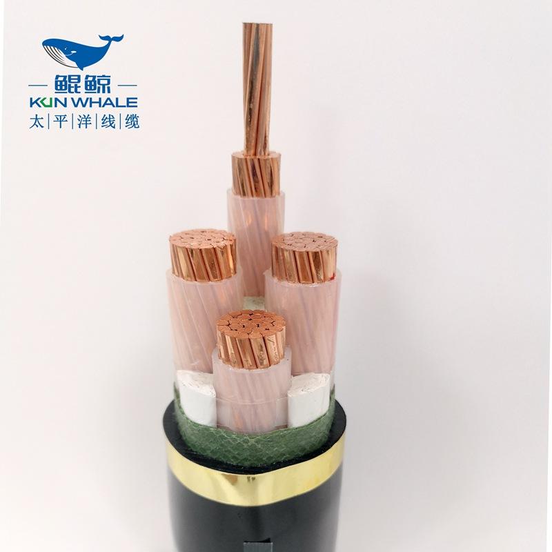 185低压电缆型号
