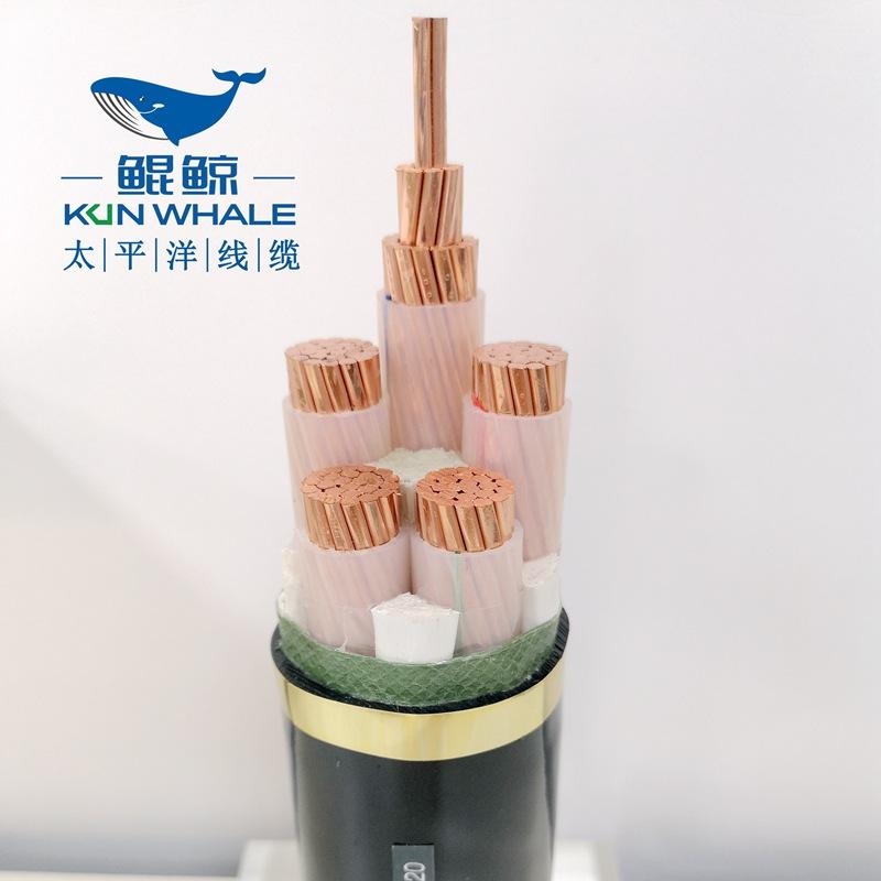 150平方低压电力电缆,低压电缆,电力电缆