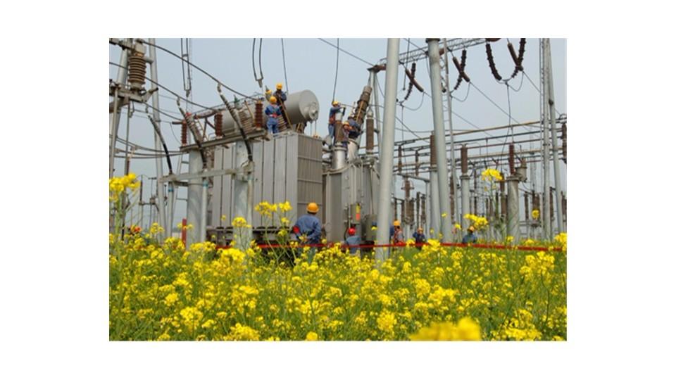 竞博电竞下载竞博JBOapp下载客户案例-国电河北电力有限公司